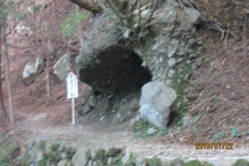 2018 07 22_忠治の見張り岩.JPG